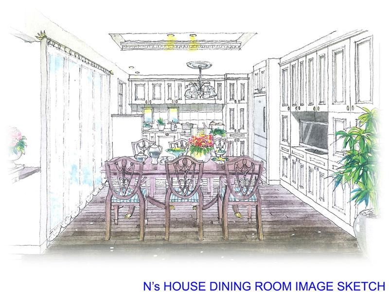 N's HOUSE DINING ROOM IMAGE SKETCH